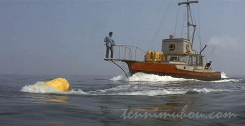 そのボート大丈夫か?大海原へ3人で。