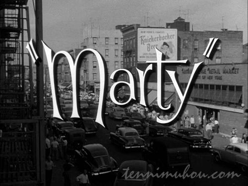 【マーティ】タイトル