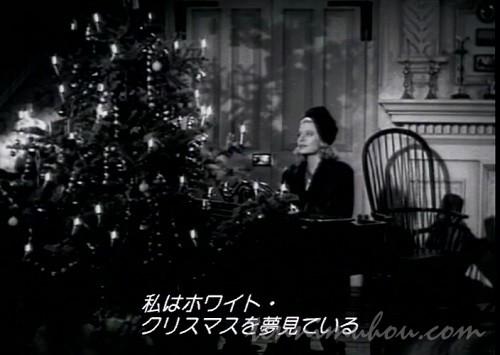 【スイング・ホテル】「ホワイト・クリスマス」を歌うリンダ