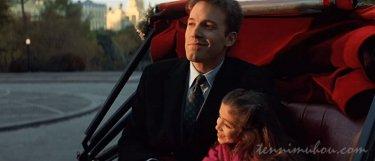 【世界で一番パパが好き!】あらすじと感想。ラジー賞獲ったよ