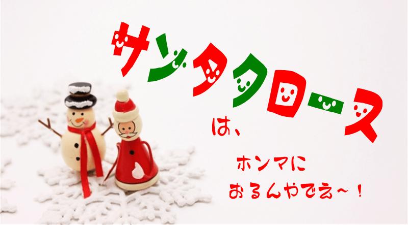 クリスマス洋画子供・キッズ向け