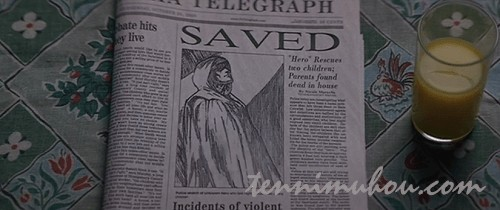 新聞に載ったデヴィッド