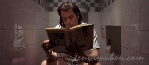 トイレで雑誌読むヴィンセント
