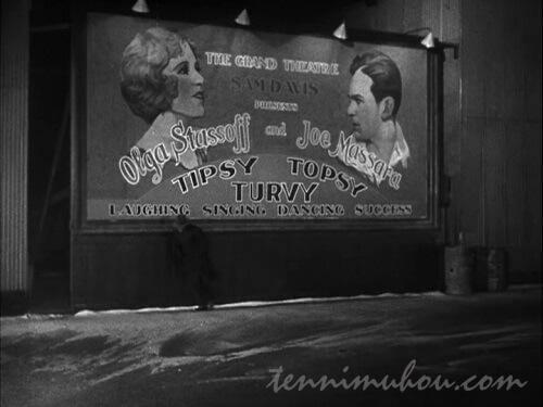 ジョーとオルガの看板の裏に逃げ込むリコ