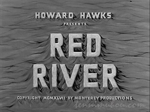 赤い河タイトル