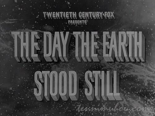 地球の静止する日タイトル