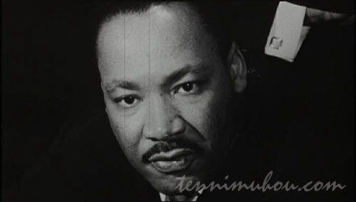 マーティン・ルーザー・キング・ジュニア