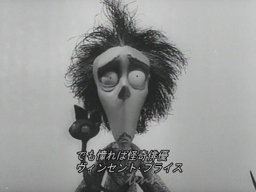 【ヴィンセント】主人公ヴィンセント・マロイ
