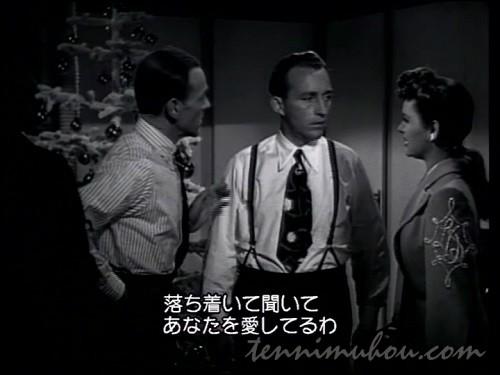 【スイング・ホテル】ジムとテッドとライラ