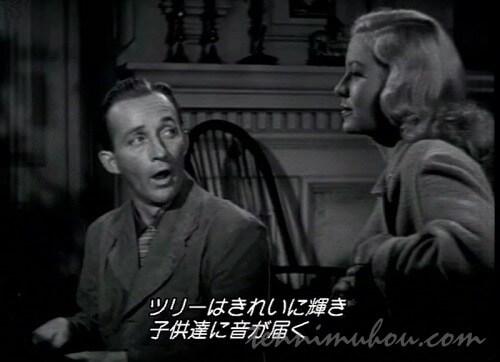 【スイング・ホテル】ホワイト・クリスマス