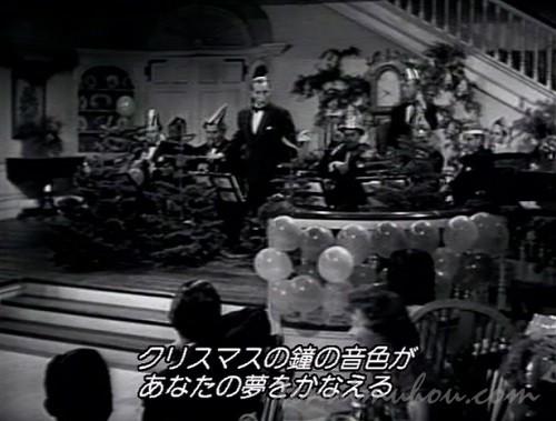 【スイング・ホテル】ホリデイ・イン