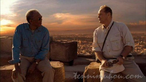 【最高の人生の見つけ方】モーガン・フリーマンとジャック・ニコルソン