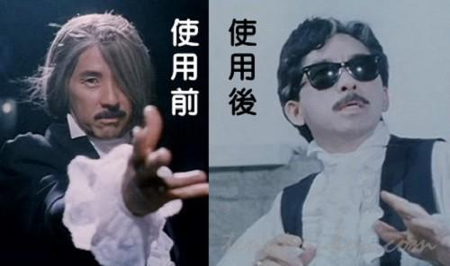 香港版【ドラキュラ(1990)】一咬OK