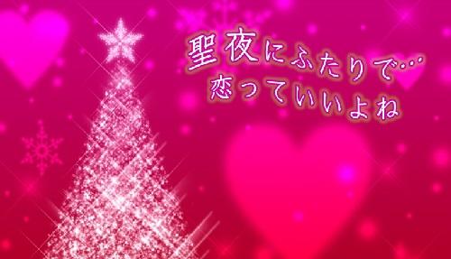 クリスマス洋画カップル向けラブストーリー
