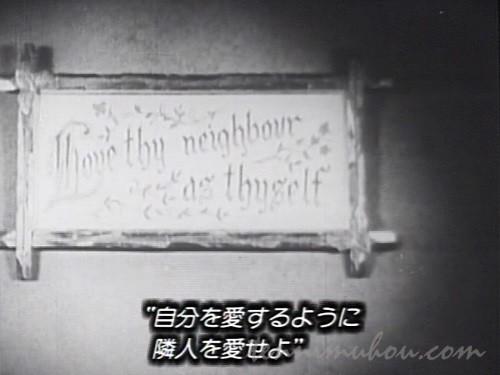 【荒武者キートン】バスター・キートン