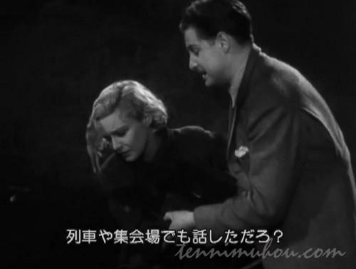 【三十九夜】ロバート・ドーナット