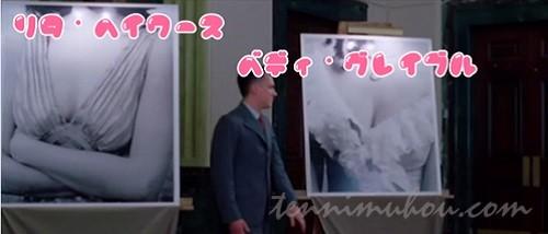【アビエイター】レオナルド・ディカプリオ
